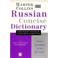 Harper Collins Russian Concise Dictionary 2 Ed.