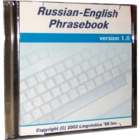Lingvistica - Russian to and from English Phrasebook Voice