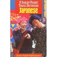 Langenscheidt - Insight Pocket Travel Dictionary Japanese: Japanese-English/English-Japanese (Insigh