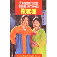 Langenscheidt - Insight Travel Pocket Dictionary -Korean (Paperback)