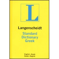 Langenscheidt Standard Greek Dictionary (English-Greek / Greek-English) (Hardcover)