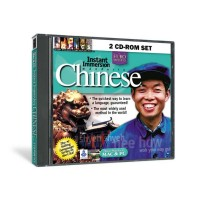 Instant Immersion - Chinese (2 CD-ROM Set)