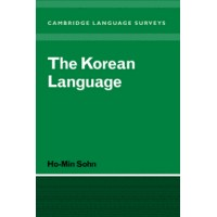 Korean Language,The
