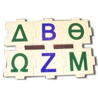 Greek Alphabet Cubes