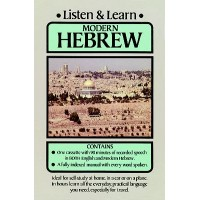 Listen and Learn Hebrew (Audio Cassette and Book)