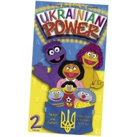 Ukrainian Power - Songs and Games (Volume II)