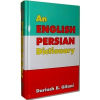 An English Persian Dictionary
