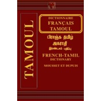 Tamoul Dictionanaire Francais-Tamoul / French-Tamil Dictionary by Mousset Et Dupuis (Hardcover)