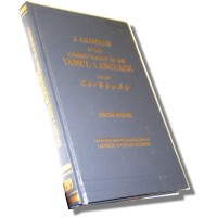 Tamil - A Grammar of the Common Dialect of Tamul (Tamil) Language by Beschi Jos