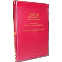 Tamil Self-Taught (Romanized) by Wickremasinghe M Dezilva (Hardcover)