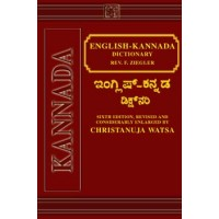 English-Kannada Dictionary by Rev. F. Zeigler (Hardcover)