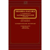 Comprehensive Sanskrit-English Lexicon (Hardcover)