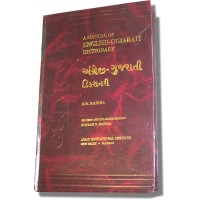 A Manual of English-Gujarati Dictionary by Ranina Rustam N.R (Hardcover)