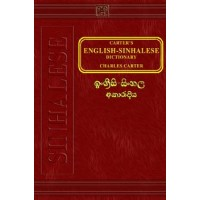 English-Sinhalese Dictionary by Carter,Charles (Hardcover)