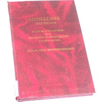 Sinhalese Self Taught by Wickremasinghe M DE.Z (Hardcover)