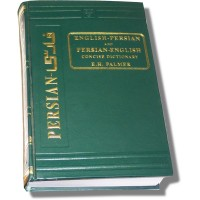 Persian - A Concise Dictionary of the Persian-English-Persian