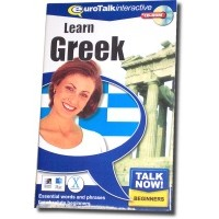 Talk Now Learn Greek