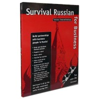 Survival Russian for Business (Book w/ 2 Audio CDs')