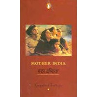 Mother India - By Gayatri Chatterjee