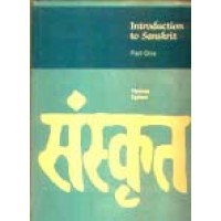 Sanskrit: Introduction to Sanskrit - Part One
