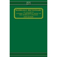 Bashgali: Dictionary of Bashgali NEW!