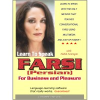 Learn to Speak Farsi for Business and Pleasure