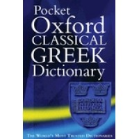 Oxford Pocket Classical Greek Dictionary