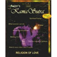 Kama Sutra - Religion of Love (CD-ROM)