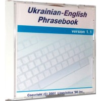 Lingvistica - Ukrainian - English Phrasebook Voice