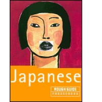 Rough Guide to Japanese Dictionary Phrasebook 2 (Rough Guide Phrasebooks) (Japanese and English Edit