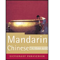 Rough Guide to Mandarin Chinese (a dictionary phrasebook) (Paperback)