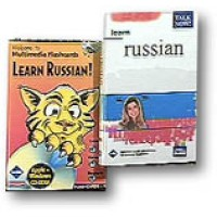 Talk Now/Vocabulary Builder BUNDLE - Russian