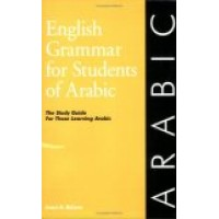English Grammar for Students of Arabic: The Study Guide for Those Learning Arabic (paperback)