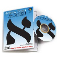 Hebrew Fonts for Microsoft Word