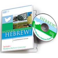 Comprehensive Modern Hebrew for Windows