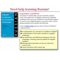 English Grammar for Students of Russian (PB)