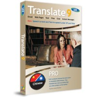 Translate Chinese Professional 10
