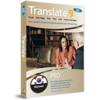 Translate Korean Pro 10