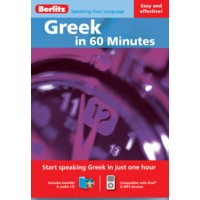 Berlitz: Greek in 60 Minutes