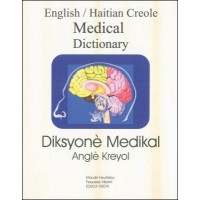 English Haitian Medical Dictionary
