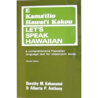 Let's Speak Hawaiian (Audio CDs & Book)