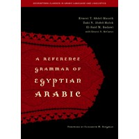 A Reference Grammar of Egyptian Arabic (Paperback)