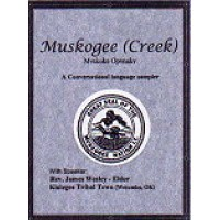 VIP - Muskogee Creek Language Sampler (1 Cd with booklet)