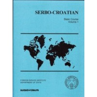 Intensive - FSI Serbo-Croatian Volume 1 (Book + Audio CDs)
