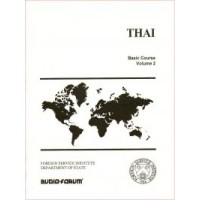 Intensive - FSI Thai Level 2 (Book + Audio CDs)