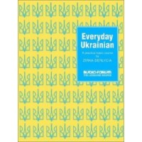 Everyday Ukrainian full-length self-instructional course (Book + Audio CDs)