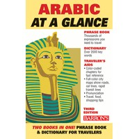 Arabic At A Glance (Paperback) 3rd Edition