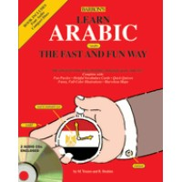Learn Arabic The Fast And Fun Way with Audio CDs