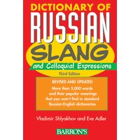 Barrons - Dictionary of Russian Slang and Colloquial Expressions - 3rd Edition (Paperback)