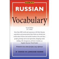 Barrons - Russian Vocabulary - 2rd Edition (Paperback)